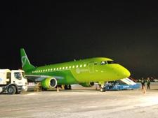 Аэропорт «Байкал»