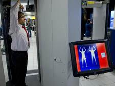 Оборудование для бесконтактного досмотра пассажиров