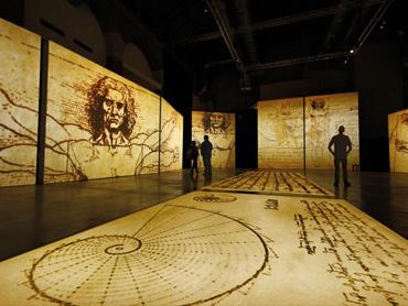 «Год Леонардо»