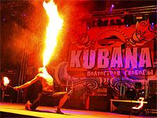 Фестиваль KUBANA 2011