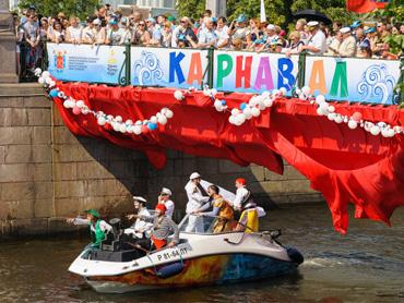 Санкт-Петербургский речной карнавал