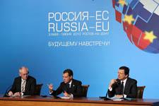 Саммит Россия-ЕС в Ростове-на-Дону