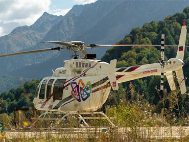 Вертолетный центр на курорте Роза Хутор