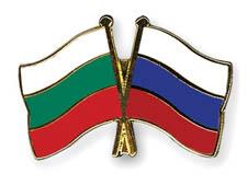 Болгария - Россия