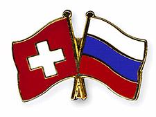 Флаги РФ и Швейцарии