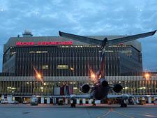 51 год аэропорту Шереметьево