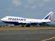 Боинг 747 аивакомпании Трансаэро