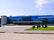 Обновленный аэропорт Ульяновска
