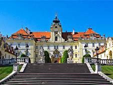 Ватлицкий замок, Чехия