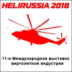 HeliRussia 2018