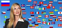 Деловые приглашения в Россию для иностранных граждан